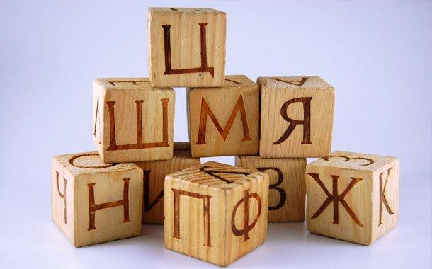 Kurz ruštiny pro začátečníky: flexibilní výuka ve 2-4 účastnících