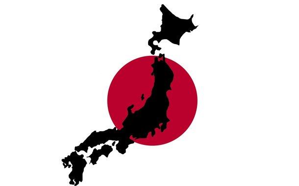 Japonština - začátečníci: Út 17:30 - 19:00